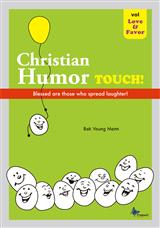Christian Humor Touch