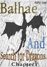 Balhae And Search for Dragons - Chapter 1
