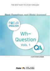 Best Questions and Right Answer ! - Wh~ Question Vol. 1 (FOCUS ENGLISH)