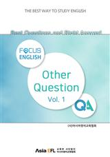 Best Questions and Right Answer! - Other Vols. 1 (FOCUS ENGLISH)