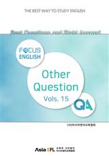 Best Questions and Right Answer! - Other Question Vols. 15 (FOCUS ENGLISH)