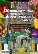 List of 4,200 delicious restaurants in Seoul