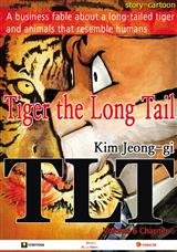 Tiger the Long Tail #6-5 (TLT Story-Cartoon Book)